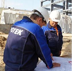 инжиниринг инвестиции строительство