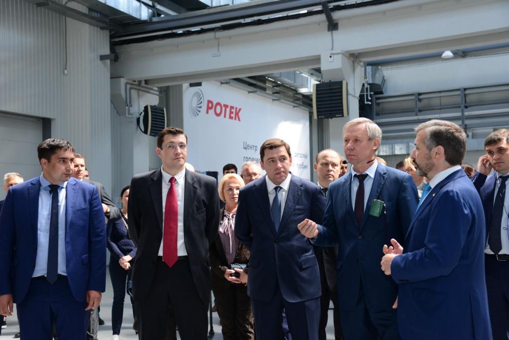 Открытие Центра восстановления деталей горячего тракта газовых турбин АО РОТЕК